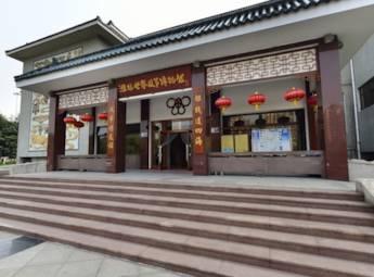 潍坊世界风筝博物馆