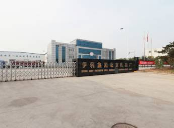 伊利集团北京乳品厂