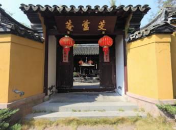 杭州西溪湿地(一)