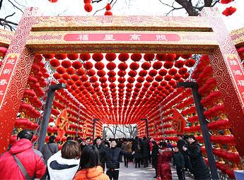 2015春节龙潭湖庙会