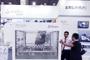 【VR】史陶比尔(杭州)精密机械电子有限公司