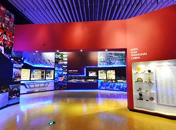 上海世博会纪念馆