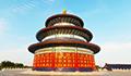 【VR】北京天坛公园