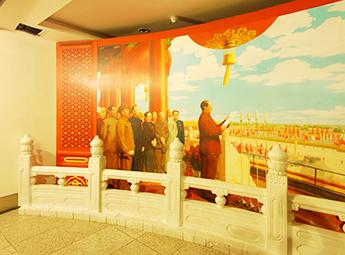 中华世纪坛