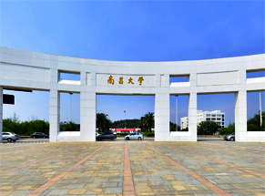 【VR】南昌大学