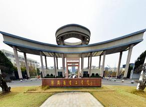 【VR】湖南理工学院南校区