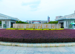 【VR】中医药大学