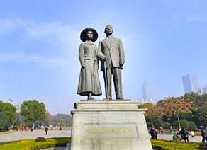 【VR】武汉中山公园