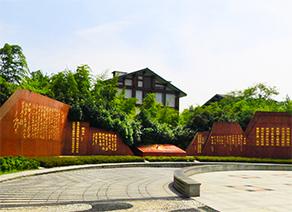 【VR】浣花溪公園