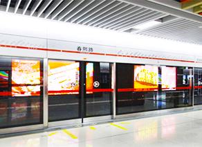 【VR】成都地铁