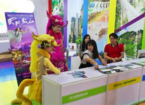【VR】第四届北京旅游博览会