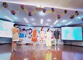 【视频】《爱的多米诺》新闻发布会现场直播