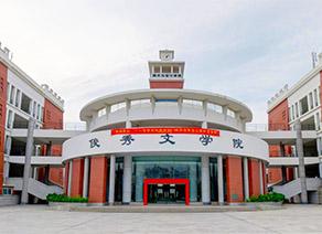 【VR】泉州师范学院