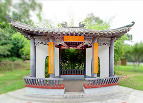 【VR】湖北武汉植物园