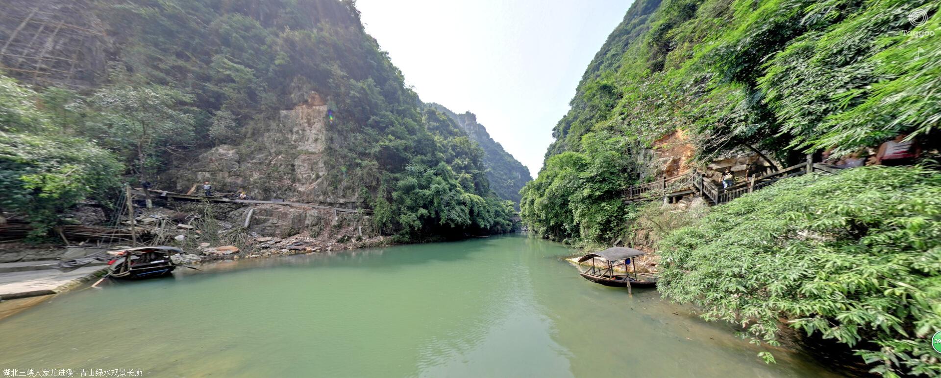 【VR】湖北宜昌三峡人家龙进溪景区