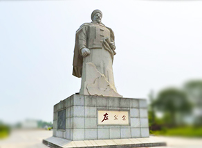 【VR】左宗棠纪念馆