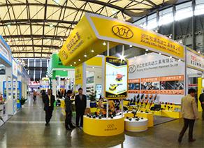 【VR】第二十一届中国国际五金博览会