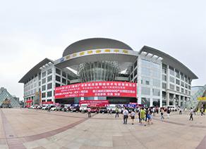 【VR】武汉国际会展中心