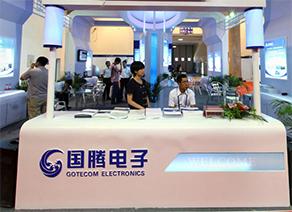 【VR】成都国腾电子集团有限公司