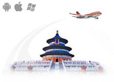 北京A级景区