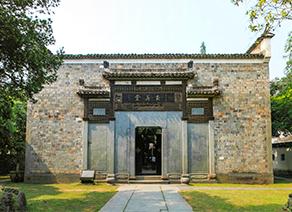 【VR】古窑陶瓷民俗博物馆