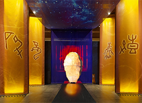 中国典籍博物馆