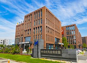 北京新发展集团昌平创新谷