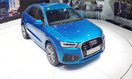 【VR】北京国际汽车博览会