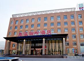 【VR】济南泰瀛国际酒店