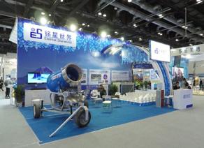 【VR】2016北京国际冬季运动博览会