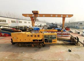中石化河南油建工程有限公司