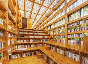 北京篱苑书屋