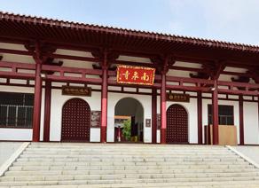 湖南省湘阴南泉寺