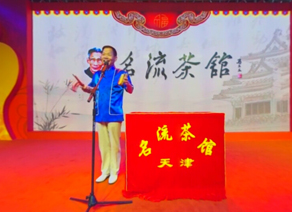 第20届文博会天津快板表演