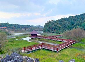 云南珠江源风景区
