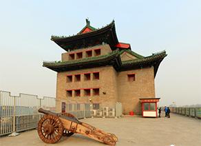 北京古代钱币展览馆