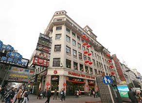 上海南京路星程上服假日酒店