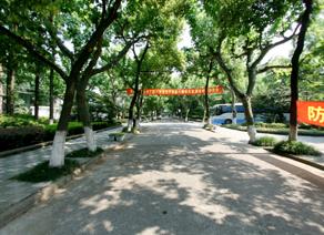 上海华东政法学院