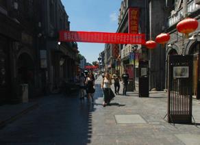 北京大栅栏商业街