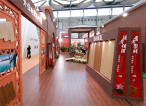 杭州升佳集团有限公司