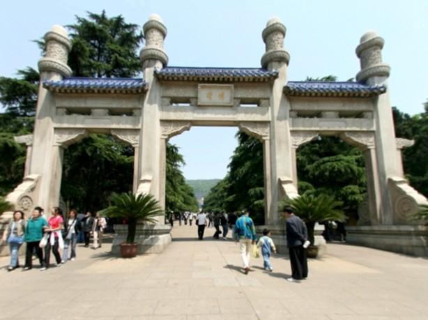 南京中山陵園