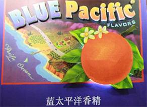 蓝太平洋香精(苏州)有限公司