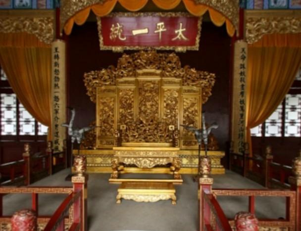 南京太平天國歷史博物館