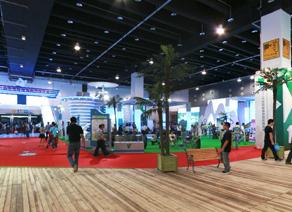 2011中國國際旅游商品博覽會