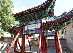 北京古北口文化文物景区