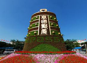 北京民族文化宫