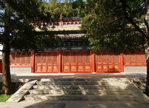 北京艺术博物馆