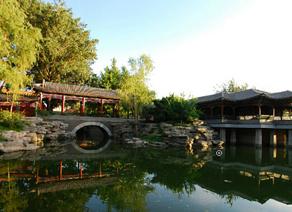北京中山公园
