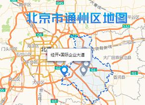 通州经开·国际企业大道【案例】