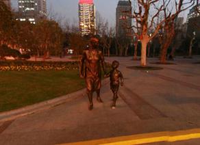 上海淮海公园